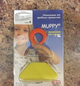 Новая! Вестибулярная пластинка Muppy с заслонкой