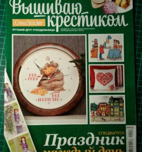 """Журнал """"Вышиваю крестиком"""" спецвыпуск 1 (06) 2012"""