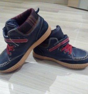 Детская обувь раз30