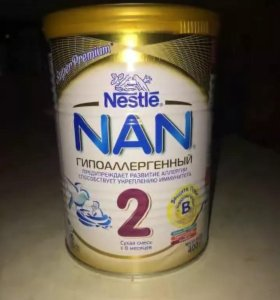Nan 2, гипоаллергенный