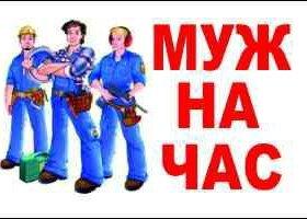 "ЭЛЕКТРИКА, САНТЕХНИКА ""ПОД КЛЮЧ""."