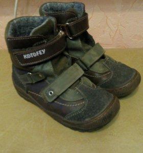 Обувь Катафей