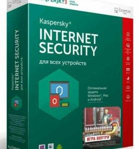 Ключ Kaspersky Internet Security