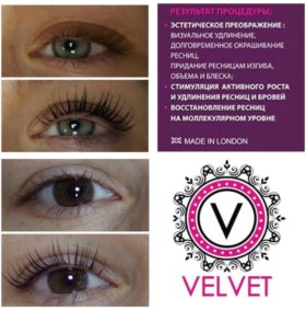 "Реконструкция ресниц VELVET ""FOR LASHES & BROWS """