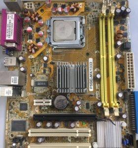 ASUS p5gc-mx + процессор