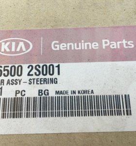 Рулевая рейка Kia Sportage 3