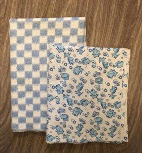 Пеленка и одеяло