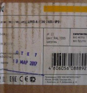 корпус (ящик) металлический щмп-4-036