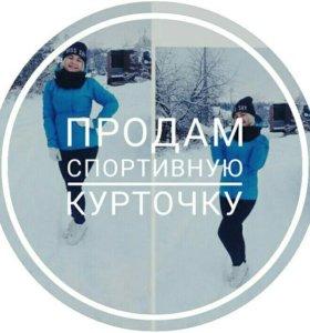 Куртка женская(спортивная)