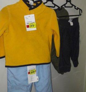 Продам одежду на мальчиков
