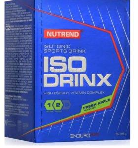 Изотоник Nutrend ISODRINX, яблоко, 5x 35 г