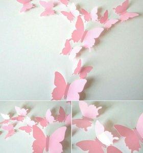 3D бабочки! Набор 12 штук