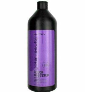 Шампунь для окрашенных волос Matrix Color Obsessed
