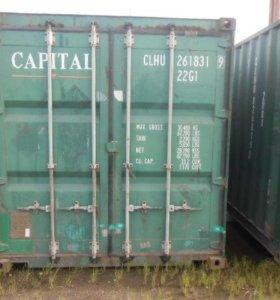 Морской контейнер № CLHU 2618319 (20 ф.)