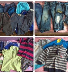 Продам вещи на мальчика от года до полутора