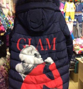 Куртка зимняя для девочки-подростка