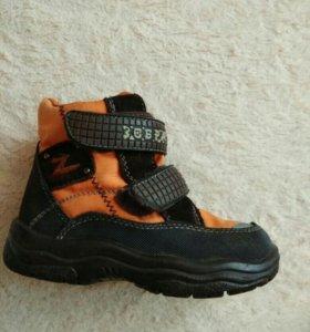 Тёплые ботинки Зебра