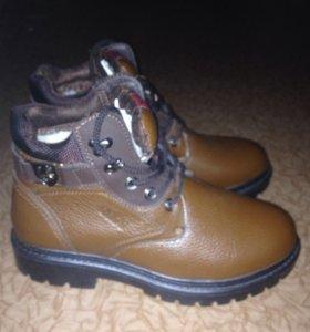 Обувь (зимняя)