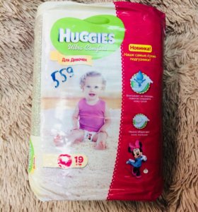 Памперсы Хагис Huggies для девочек
