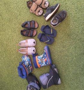 Обувь для мальчика 20-22