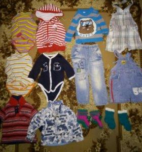 Продам одежду для мальчика