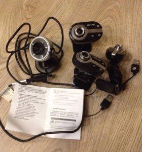 Веб камеры