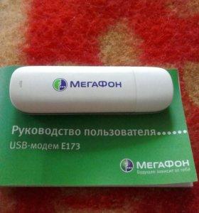 Модем мегафон 3G.с.Успенское