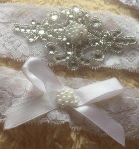 Новые! Пояс и 2 подвязки для невесты 👰🏼 💍