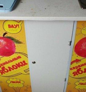 Мобильная стойка для приготовления яблок в карамел