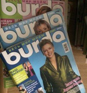 Burda бурда журналы с выкройками