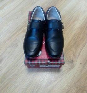 Туфли для мальчика CHESSFORD 37 размер