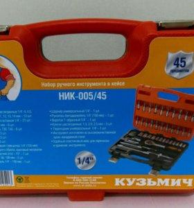 Кузьмич НИК-005/45 набор инструментов
