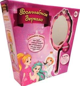 Волшебное интерактивное зеркало