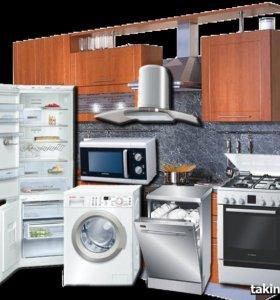 Ремонт крупной бытовой техники на дому