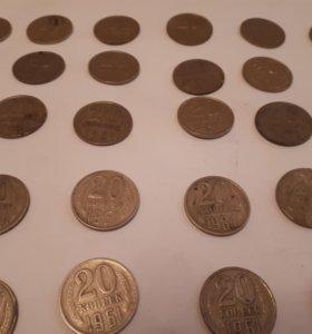 Монеты СССР, 20 копеек,разных годов,50 шт.