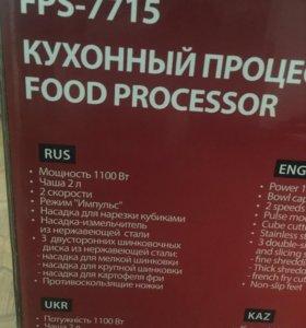 Новый Кухонный процессор супра