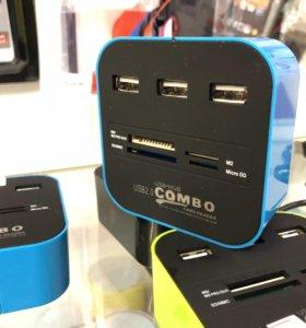 USB хаб/разветвитель USB