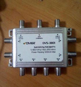 Мультисвитч DVS-3801