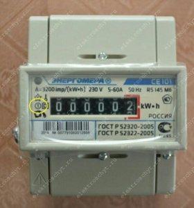 Замена электросчётчиков с АКТ ом  для ТЭК
