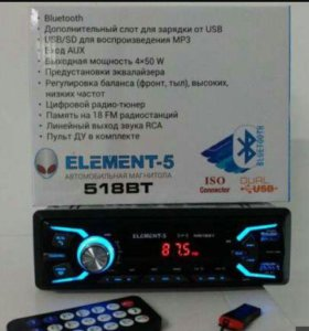 Element-5 518 Bluetooth