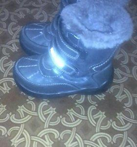 Ботинки зимние состояние хорошие(торг)