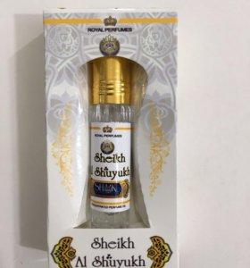 Арабские масла опт