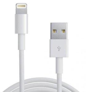 Зарядка (кабель) для iPhone 5, 6, 7