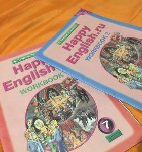 Рабочие тетрадки по английскому