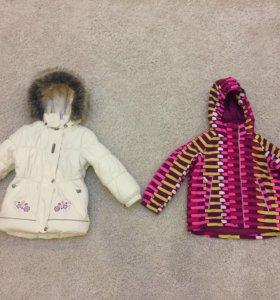 Куртки Керри и рейма ( зима)