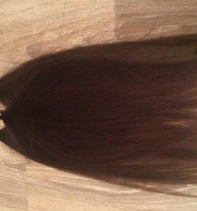 Волосы для наращивания 45 см
