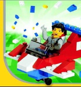 Lego 4023 Creator