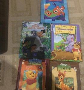 Коллекция книг Disney