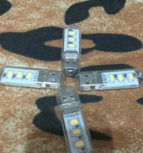 Светодиодные лампы))
