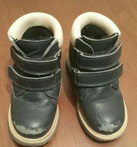 Ботинки осень - зима